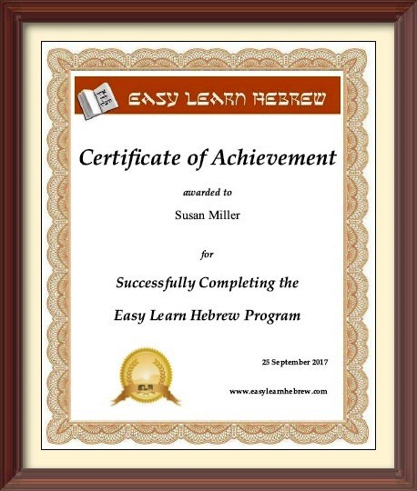 EasyLearnHebrew Certificate
