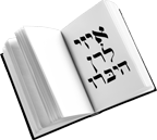 Easy Learn Hebrew