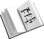 speak in Hebrew